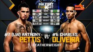 Anthony Pettis vs. Charles Oliveira – Full